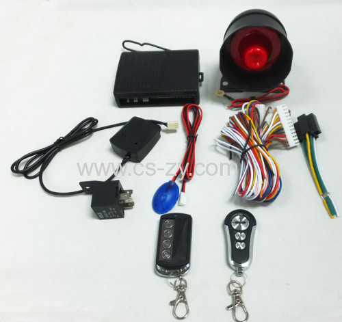 Best Anti-hijacking Car Alarm Systems From China