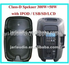 EON High Power Plastic Speaker Box