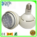 Plastic High Power 30W 35W PAR30 Led Spotlight