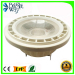Plastic 12W / 15W COB AR111 Led Light