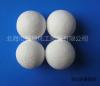 Sell Alumina Grinding Balls