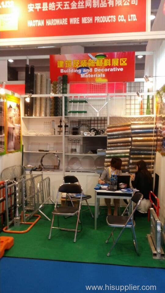 NO.116 Canton Fair