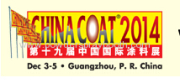 20th China Int'l Exhibition for Coatings, Printing Inks and Adhesives on Shanghai