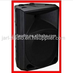 Professional audio stage speaker