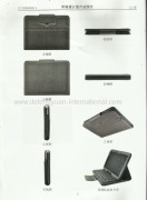 Appearance design patent certificate for leather case kyboard