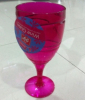 PS picnic wine glass Wine cup Wine goblet 450ml