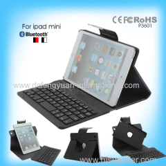 The factory wholesale bluetooth keyboard for ipad air