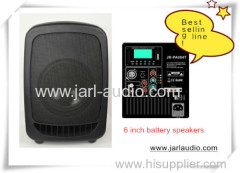 6 inch plastic speaker with battery