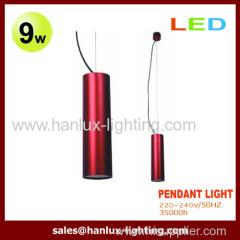 9W SMD Pendant Light