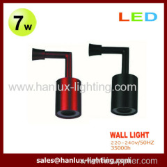 7W LED Wall Light