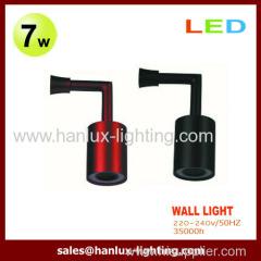 7W LED Wall Light