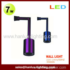 7W SMD Wall Light