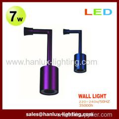 7W SMD Wall Light
