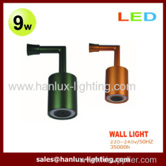 9W SMD Wall Light