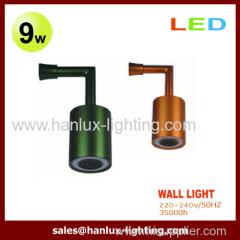 9W SMD Wall Light