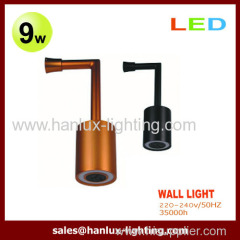 9W LED Wall Light
