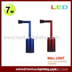 7W LED Wall Lightings