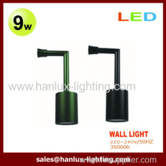 9W SMD Wall Lighting