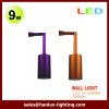 9W LED SMD Wall Light