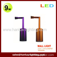 9W LED SMD Wall Light