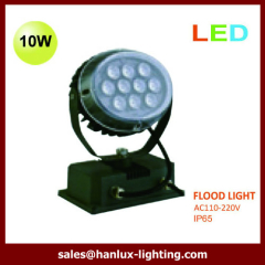 10W IP65 led flood light