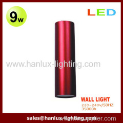 9W CE RoHS LED SMD Wall Light