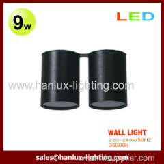 9W CE LED SMD Wall Light