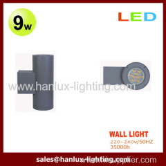 9W CE RoHS SMD Wall Lights