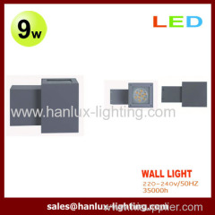 9W 603LM LED SMD Wall Lights