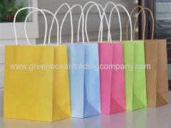 Shopping bag - 1