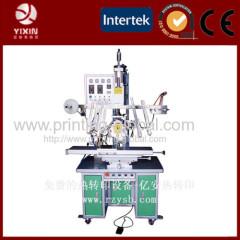 China flat and round surface heat transfer printing machine