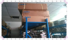 Leaderway Foreign Trade Co.,Ltd