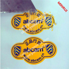 water proof customized print label with logo