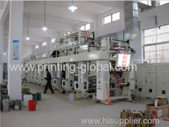Aeon Printing Materials Co.,LTD