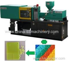 Pigment&masterbatch test small plastic injection molding machine