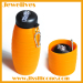 Silkworm chrysalis style silicone water bottle