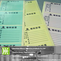 Self Adhesive Synthetic Paper Product Information Label