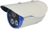 2M/1080P HD IR IP camera