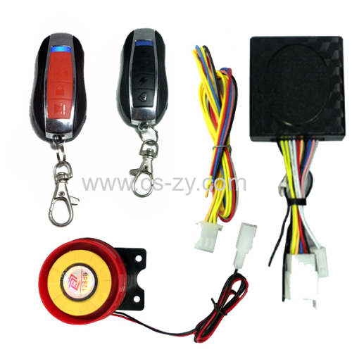 one way security anti-theft alarm motorcycle