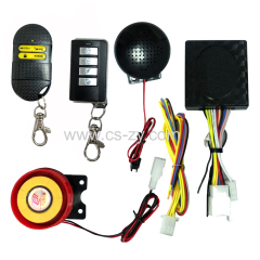 motorcycle anti theft alarm human voice prompt