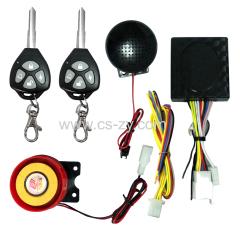 motorcycle anti-theft alarm electronic audio speaker