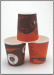7oz HOT disposable paper cups for coffee