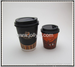 Printed hot paper cups with cup lids by 7oz
