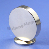 N42 magnets for sale D40 x 8mm disc magnet industrial magnetics 22.136 kg Pull Force