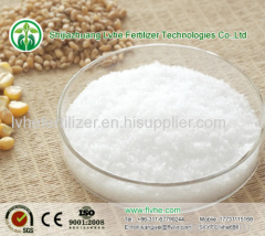 Lvhe products magnesium nitrate