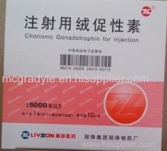 HCG 5000iu Human Chorionic Gonadotrophin wholesale