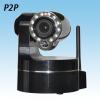 PT Indoor IR IP Camera with P2P Mobile Surveillance