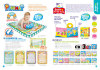 BABY LEARNING MAT WITH MUSIC