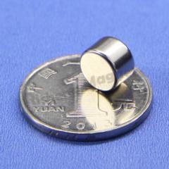 rare earth magnets N50 disc magnetic D9 x 5mm +/- 0.1mm super magnete industrial magnet
