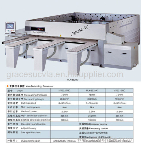 Electronic slitting saw(Electronic grooving machine ,Automatic NC panel sawing machine)